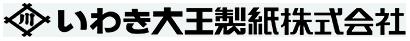 いわき大王製紙株式会社