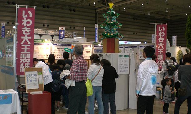 公共施設への展示(環境イベントへの出展)